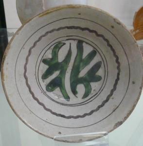 Bowl | Northern Lazio | End of the 14th Century | Museo della Ceramica | Tarquinia