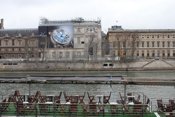 Uns soucoupe volante ou un peu de Venise à Paris? Photo Alan Miller 2012.