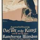 11. Lot 171. Neuenborn, Paul, Ausstellung Das Tier In Der Kunst - Kunstverein Lithograph in colors, 1905, condition B+, printed by J. G. Velisch, Munchen, backed on linen. 38 x 27 ½ in (97 x 70 cm).