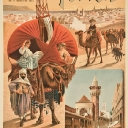 7. Lot 43. D'Alesi, F. Hugo, Tunisie, PLM Lithograph in colors, c. 1910, printed by Hugo d'Alesi, Paris, condition A, backed on linen. 41 ½ x 29 ½ in (105 x 75 cm).
