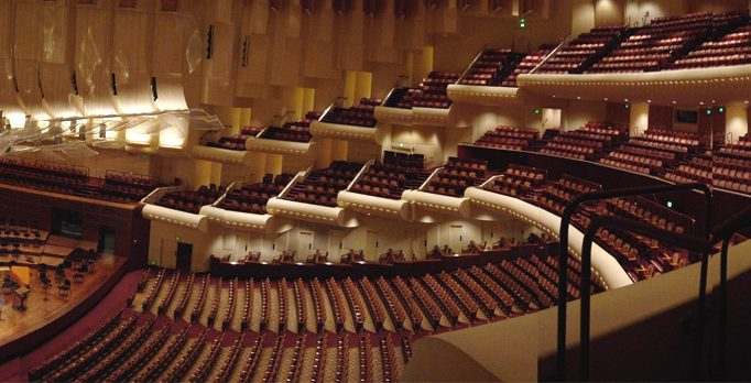 An empty Davies Hall